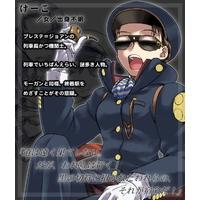 Image of Haako