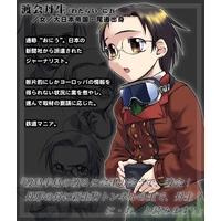 Image of Nio Watarai