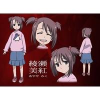 Image of Miku Ayase