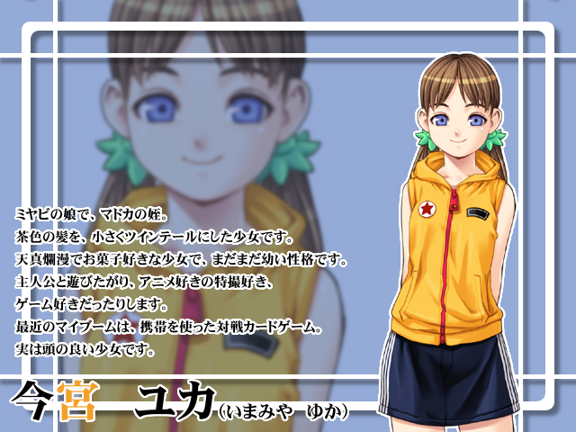 https://ami.animecharactersdatabase.com/./images/shikan/Yuka_Imamiya.jpg