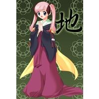 Image of Princess Minakumo Chino