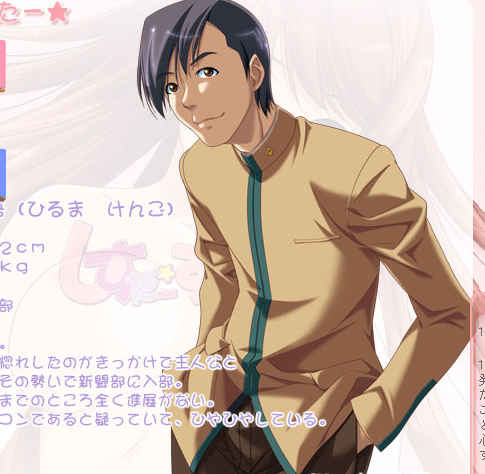 https://ami.animecharactersdatabase.com/./images/shizuta/Kengo_Hiruma.png