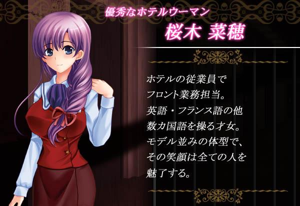 https://ami.animecharactersdatabase.com/./images/siikuhoteru/Naho.jpg