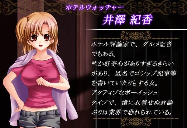 https://ami.animecharactersdatabase.com/./images/siikuhoteru/Norika.jpg