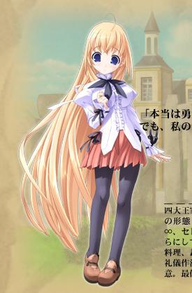 https://ami.animecharactersdatabase.com/./images/sinfonia2/Alise_Rinderufuan.jpg