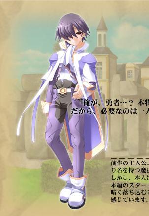 https://ami.animecharactersdatabase.com/./images/sinfonia2/Uiru_Furoihaimu.jpg