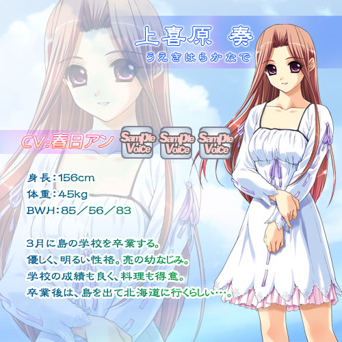 https://ami.animecharactersdatabase.com/./images/snowislandsouth/Kanade_Uesahara.png