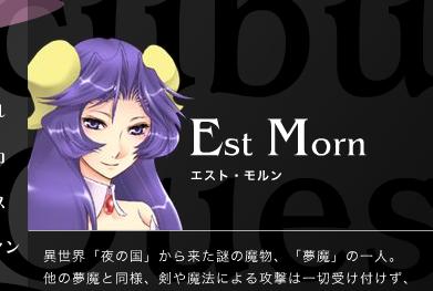 https://ami.animecharactersdatabase.com/./images/succubusquest/Est_Morn.png