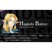 Image of Haglofs Bahnz