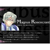 Image of Magnus Rosencrant