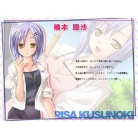 Image of Risa Kusunoki