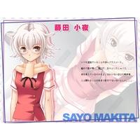 Image of Sayo Makita