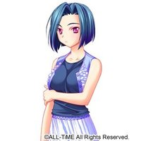 Image of Chieko Shigeno