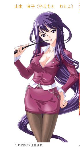 https://ami.animecharactersdatabase.com/./images/sukumizupalice/Otoko_Yamamoto.png