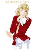 Image of Tsubasa Akatsuki
