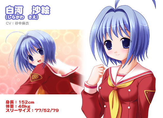 https://ami.animecharactersdatabase.com/./images/sweetconcert/Sae.jpg