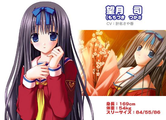 https://ami.animecharactersdatabase.com/./images/sweetconcert/Tsukasa.jpg