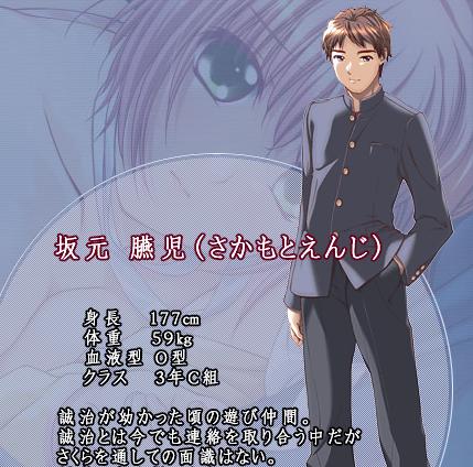 https://ami.animecharactersdatabase.com/./images/swindle/Toenji_Sakamo.png