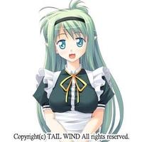 Image of Kurea / Clair
