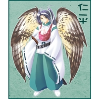 Image of Nihei
