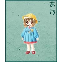 Image of Shino