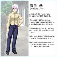 Image of Kyou Natsume