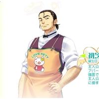 Image of Ryouji Hatsushiba