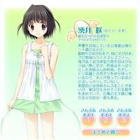 Image of Saki Wakui