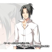 Image of Shinpei Azuma