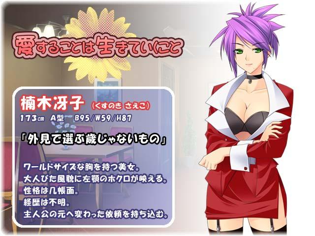 https://ami.animecharactersdatabase.com/./images/teikukoto/Saeko_Kusunoki.jpg