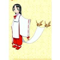 Image of Suzune Abeno