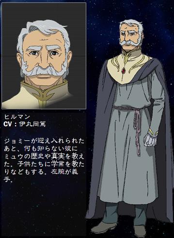 https://ami.animecharactersdatabase.com/./images/terra/Hiruman.png