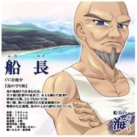Profile Picture for Osa Funa