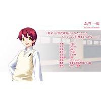 Image of Kazuma Kumon