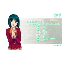 Image of Midori Aso