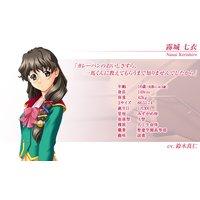 Image of Nanai Kirishiro