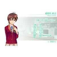Image of Shiina Unomori