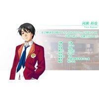 Image of Yuya Kawase