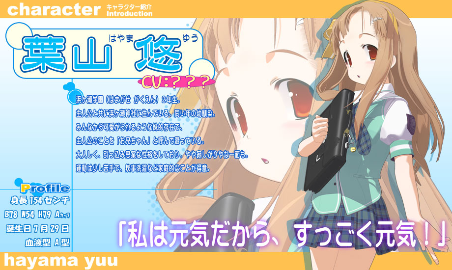 https://ami.animecharactersdatabase.com/./images/timeleap/Hayama_Yuu.jpg