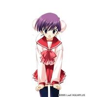 Image of Ruri Himeyuri