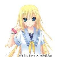 Image of Ririka Kirishima