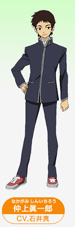 https://ami.animecharactersdatabase.com/./images/truetears/Shinichirou_Nakagami.jpg