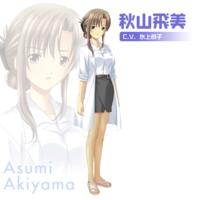 Image of Asumi Akiyama
