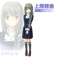 Image of Honoka Uehara
