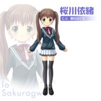 Image of Io Sakuragawa