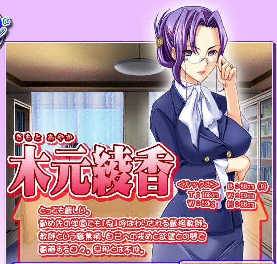 https://ami.animecharactersdatabase.com/./images/tumayo/Ayaka.jpg