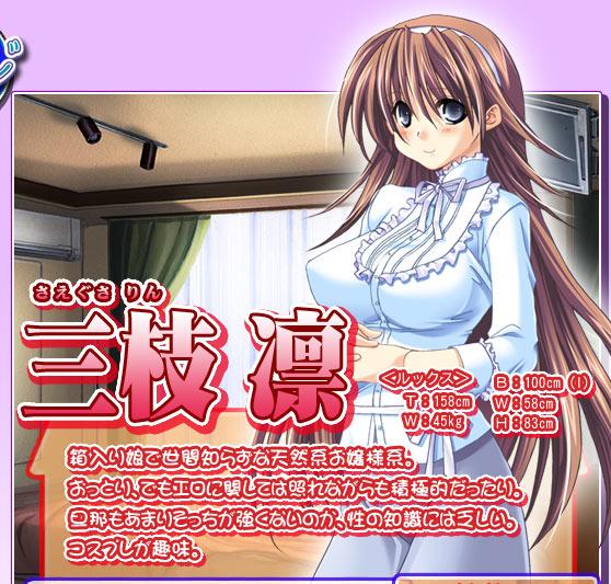 https://ami.animecharactersdatabase.com/./images/tumayo/Rin.jpg