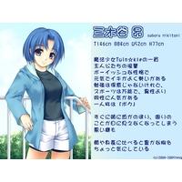 Image of Subaru Mikitani