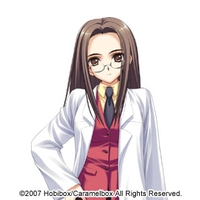 Image of Makiyo Tsuruno