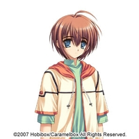 Image of Ren Yachikojima